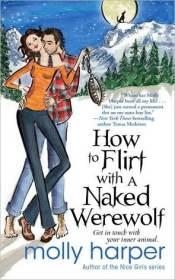 Naked Werewolf Series, Book 1